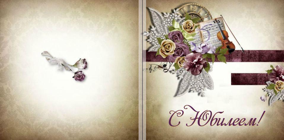 Картинки для альбома с юбилеем женщине